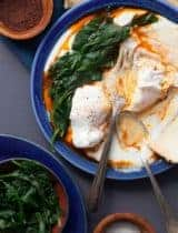 Turkish Poached Eggs with Paprika Oil